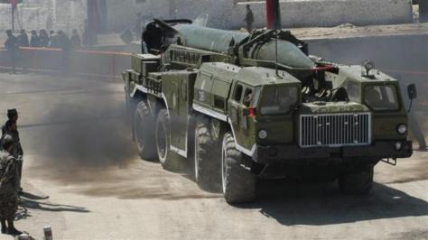 Misil Yaman