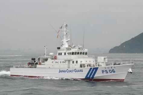 Coast Guard Japan PS 06