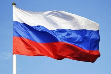 bendera-rusia-istimewa