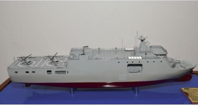 Malaysia Akan Membeli Multirole Support Ships