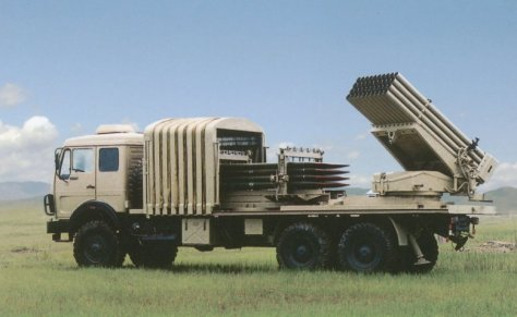 type-90b-122-mm-multiple-launch-rocket-system-similar-to-the-one-received-by-indonesia-in-2016-norinco