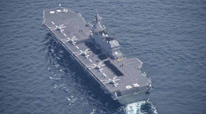 Jepang Akan Kirim Izumo ke LCS