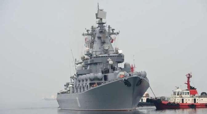 Kapal Perang Rusia Kunjungi Filipina