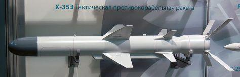 Kh-35E di MAKS 2009 (Wiki)