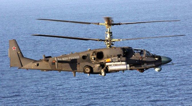 'Katran' Akan Perkuat Angkatan Laut Mesir