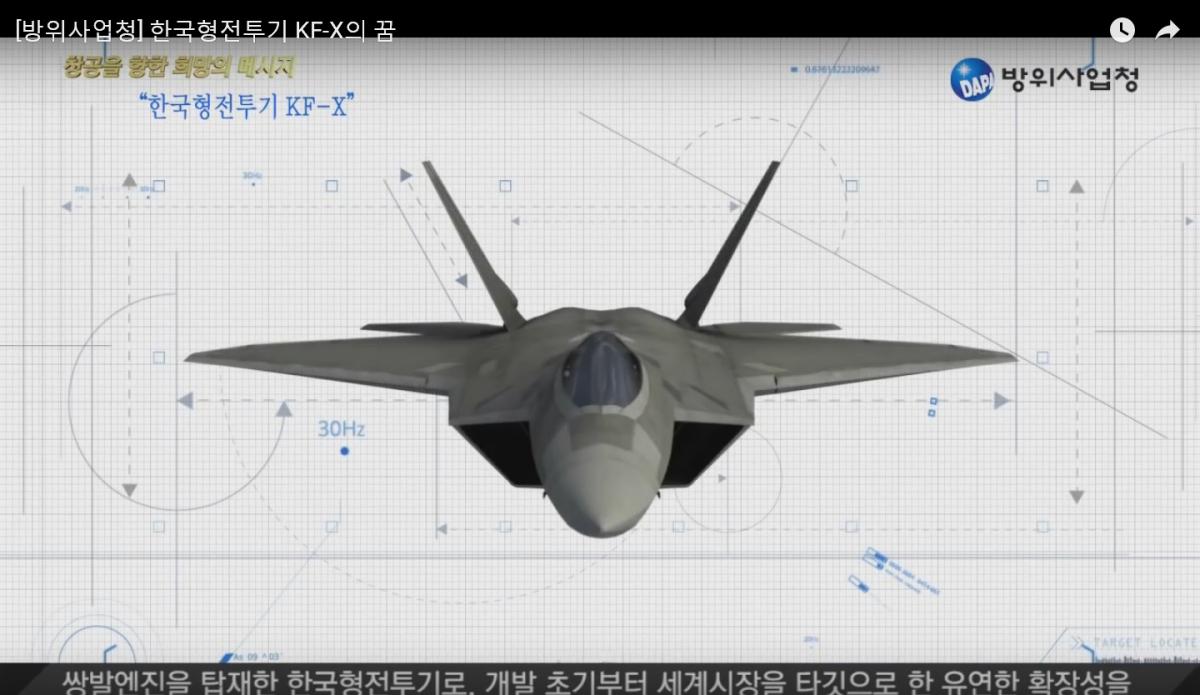 Korea Selatan - Indonesia dalam 'close consultations' Mengenai Biaya Program KF-X