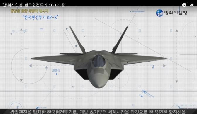 Korea Selatan – Indonesia dalam 'close consultations' Mengenai Biaya Program KF-X