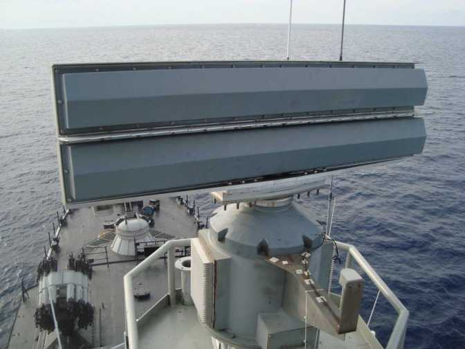 Radar Karya Anak Bangsa Ini Dibanderol Rp 3 M