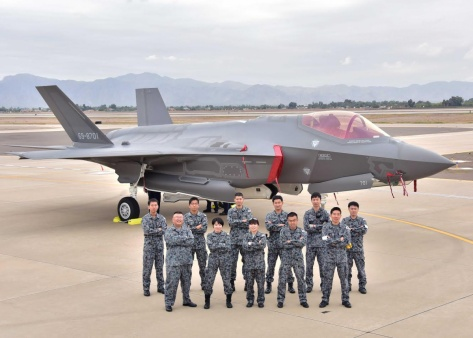 Japan_s first Lockheed Martin F-35 Joint Strike Fighter arrived at Luke Air Force Base in Arizona at November 2016. (US DoD)