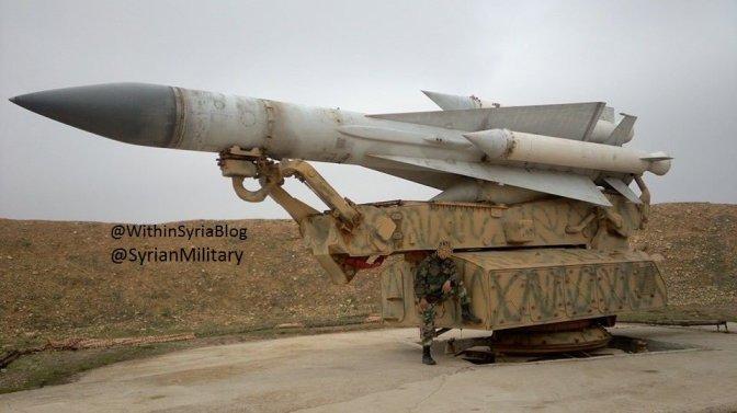 S-200 Diduga Rudal Penembak Jatuh F-16 Israel