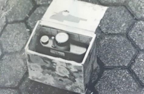 Sebuah kamera robot yang disediakan CIA (KennethJ Conboy, dalam buku Intel, InsideIndonesia's Intelligence Service)