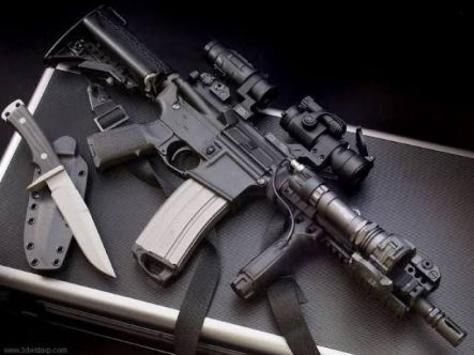 senjata ilustrasi