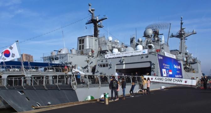 Dua Kapal Perang Korea Selatan Kunjungi Surabaya
