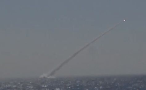 The Vietnamese Navy's Kilo submarine fired the first 3M-54E Club-S missile (VTV1)