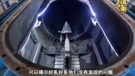 An image of a hypersonic glider-like object broadcast by Chinese state media in October 2017. No known images of the DF-17's hypersonic glide vehicle exist in the public domain. (CCTV) 1