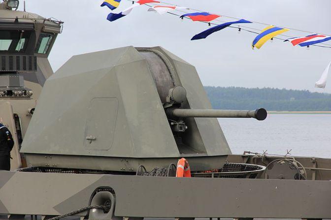 Indonesia Akuisisi Sistem Senjata 57 mm untuk KCR-60M