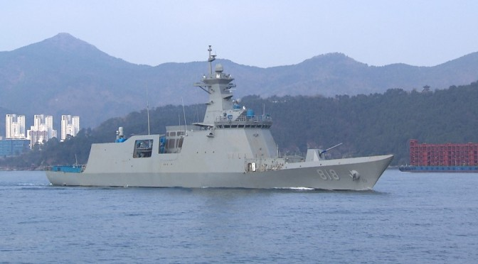 RoKN Terima Frigat FFX-II Class Pertamanya