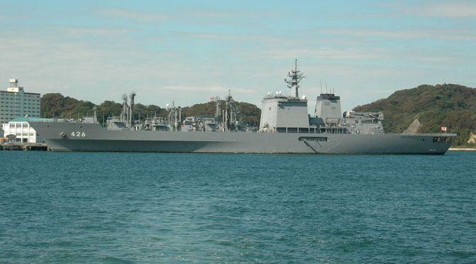 Jepang Ungkap Rencana Pembelian Kapal Tanker